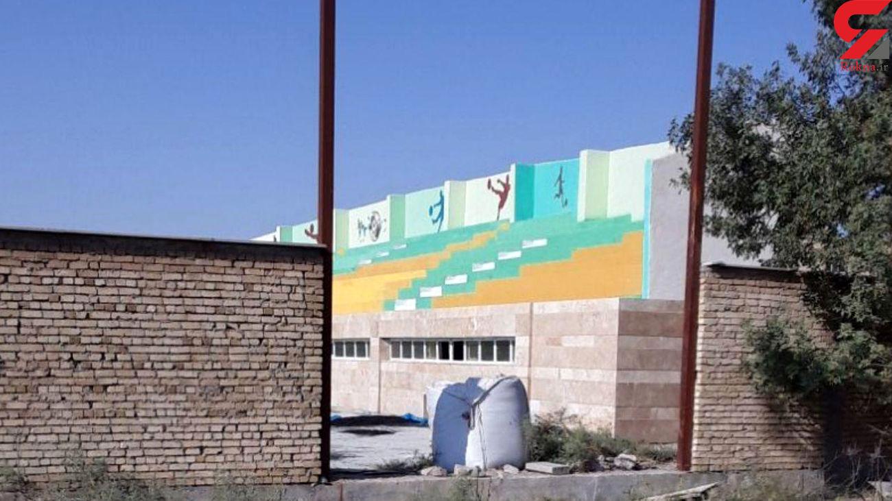 سرقت عجیب ورزشی در  رباط کریم / دزدان به در استادیوم هم رحم نکردند + عکس