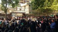 تجمع دانشجویان در تهران