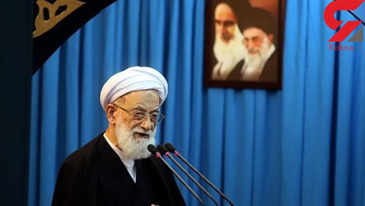 امام جمعه تهران: دشمن اتاق فکر تشکیل داده تا دختران ما را بی بندوبار و ولگرد کند