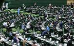 دمای بدن نمایندگان در مبادی ورودی مجلس کنترل میشود