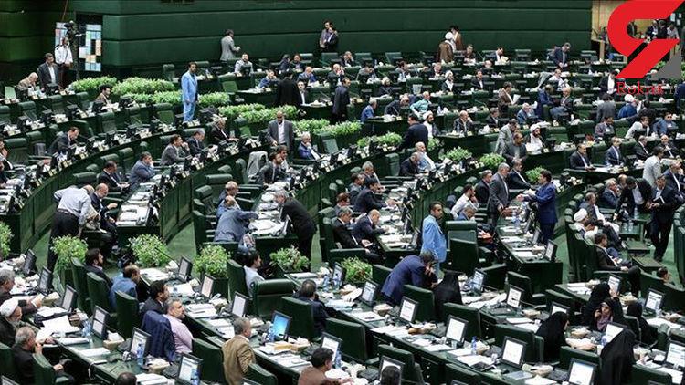 افشای حقوق میلیاردی نمایندگان مجلس / ماهیانه چقدر می گیرند؟ + اینفوگرافی + جدول