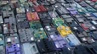 کشف محموله باطریهای قاچاق در ایرانشهر