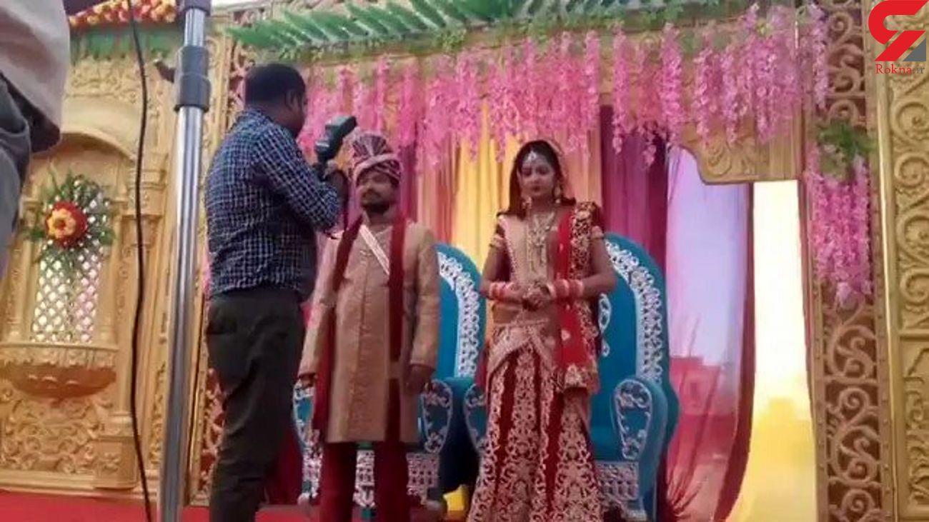 غیرتی شدن داماد در مراسم عروسی / عکاس کتک خورد ! + فیلم / هند
