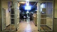 226 زندانی در کرمان آزاد شدند