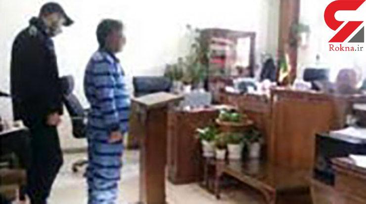 توبه اعدامی شیطان صفت در زندان / او زن و دختر تهرانی را بی عفت کرده بود + عکس