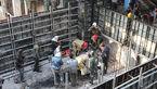 کارگران ساختمانی تا 30 اسفند برای ثبت نام در سامانه رفاهی فرصت دارند