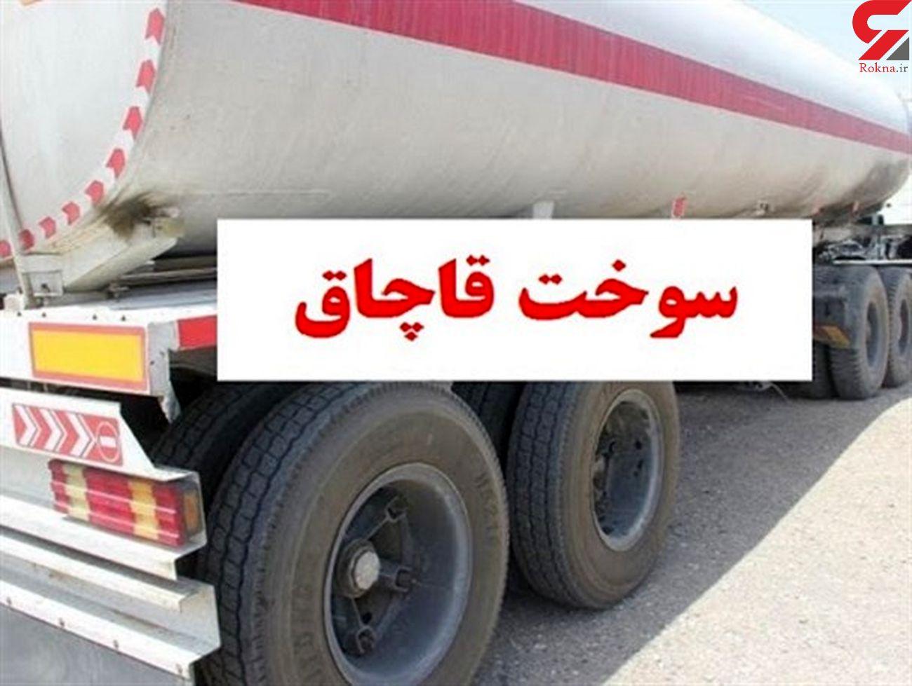 قاچاق24 هزارلیترسوخت دربندر عباس