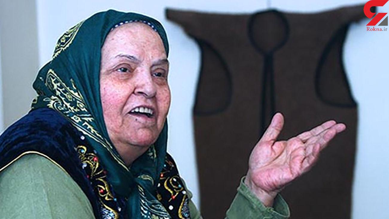 مادر لالایی ایران در بیمارستان بستری شد/ برایش دعا کنید + عکس