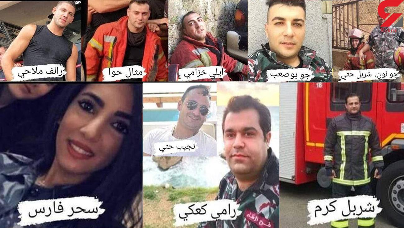 مرگ سحر آتش نشان زن در انفجار بیروت + عکس  9 آتش نشان جانباخته