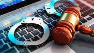 10 پرونده مهم جنایی که از طریق اینترنت حل شدند؟