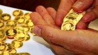 طلا و سکه باز هم گران شد