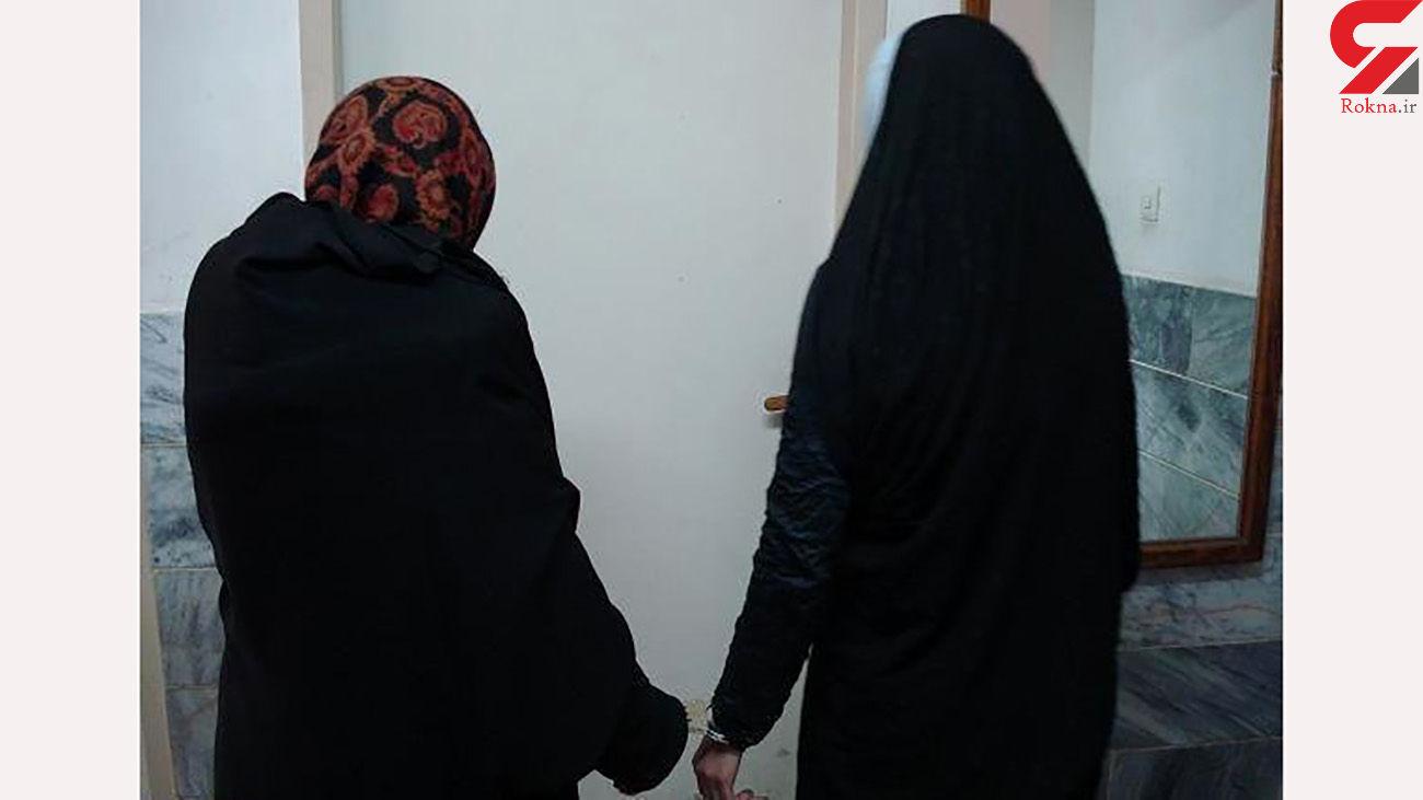 دستگیری 2 زن خشن که عضو باند سرقت مسلحانه بودند / پلیس البرز فاش کرد