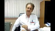 آنفلوآنزا 4 هزار نفر را در کشور روانه بیمارستان کرد
