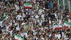 اعلام سهمیه و قیمت بلیت دیدارهای ایران در جام جهانی