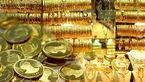قیمت سکه و قیمت طلا امروز شنبه 4 اردیبهشت + جدول