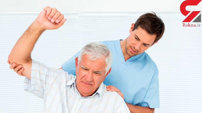 بهبود کیفیت دوران سالمندی با فیزیوتراپی