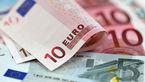 بانک مرکزی قیمت رسمی 47 ارز را اعلام کرد / نرخ 20 ارز کاهش یافت
