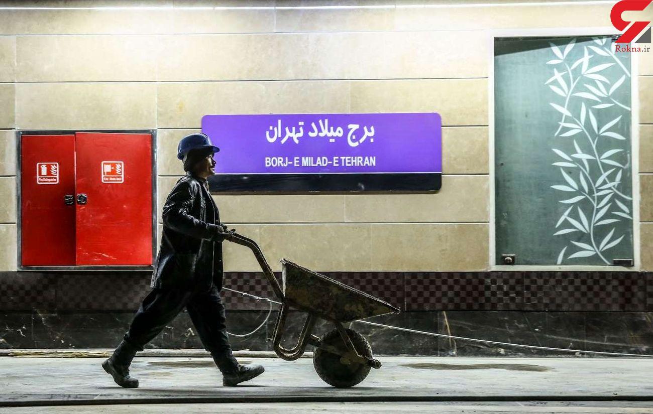 ایستگاه مترو برج میلاد در شهریورماه افتتاح می شود