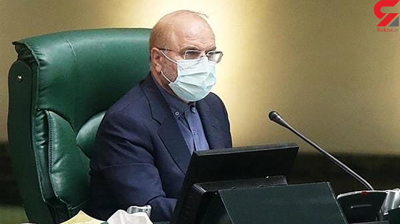قالیباف قانون بودجه ۱۴۰۰ را به دولت ابلاغ کرد