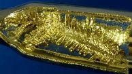 کدام فلز دو برابر طلا ارزش دارد؟