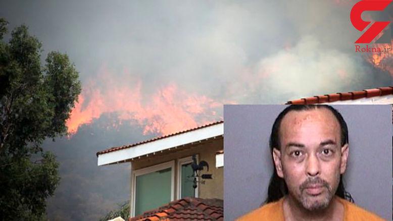 دردسر آتش سوزی عمدی در جنوب کالیفرنیا + عکس
