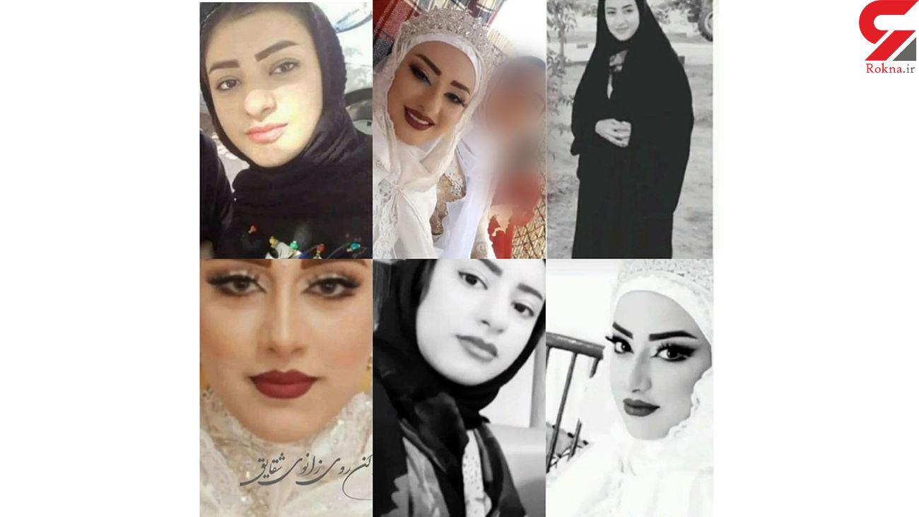 قتل ناموسی همسر 14 ساله یک روحانی در لرستان/مبینا سوری کیست؟ +عکس