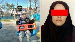 نامادری بی رحم پسر 5 ساله بوکانی او را با دندان پاره پاره کرد و کشت / تصاویر اختصاصی