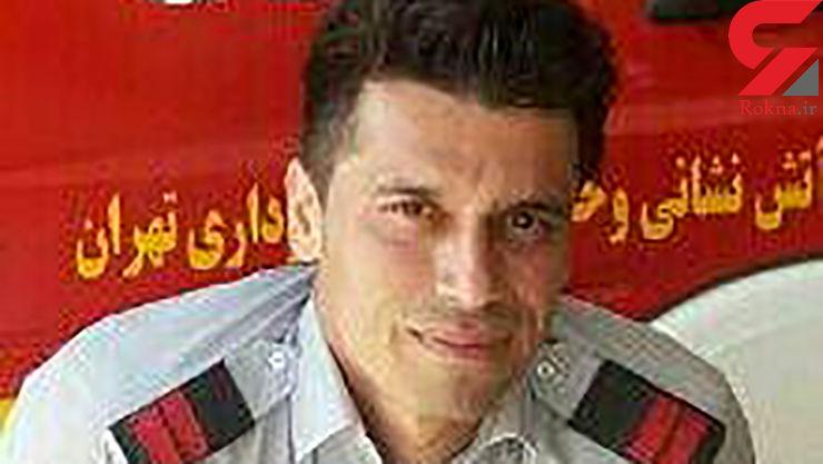 علت شهادت سید احسان جامعی آتش نشان تهرانی مشخص شد / سالگرد پلاسکو غم انگیزتر شد+ عکس
