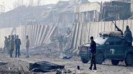 At least 2 Killed in four explosions in Kabul