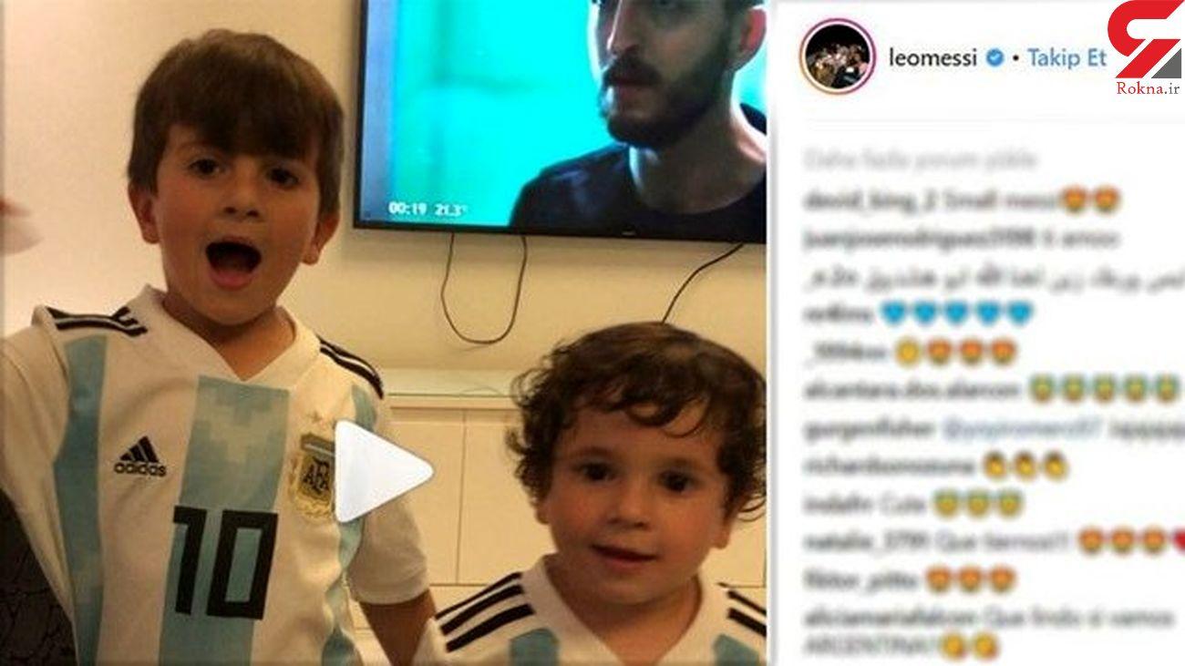 مسی هم سریال ترکیهای میبیند/ او طرفدار کدام سریال است؟ + عکس