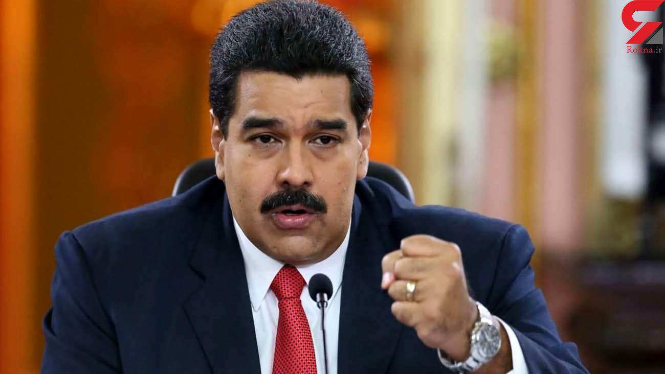 حصار بهداشتی ونزوئلا برای جلوگیری از شیوع کرونای برزیلی