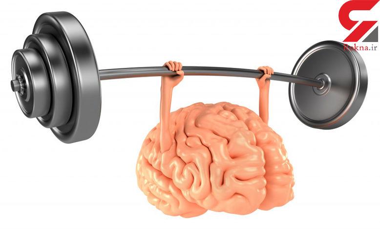 ورزش هایی که سلامت مغزتان را تضمین می کنند
