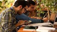 در صورت قطعی برق ، از دانشجویان امتحان مجدد گرفته می شود