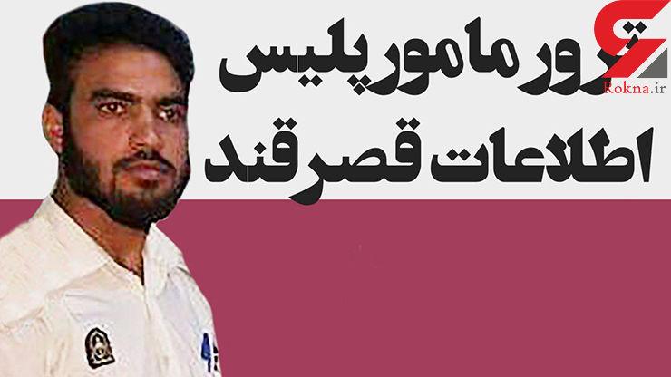 اولین عکس از شهید مرتضی خانی بندانی / جزییات جدید از زبان دادستان نیکشهر