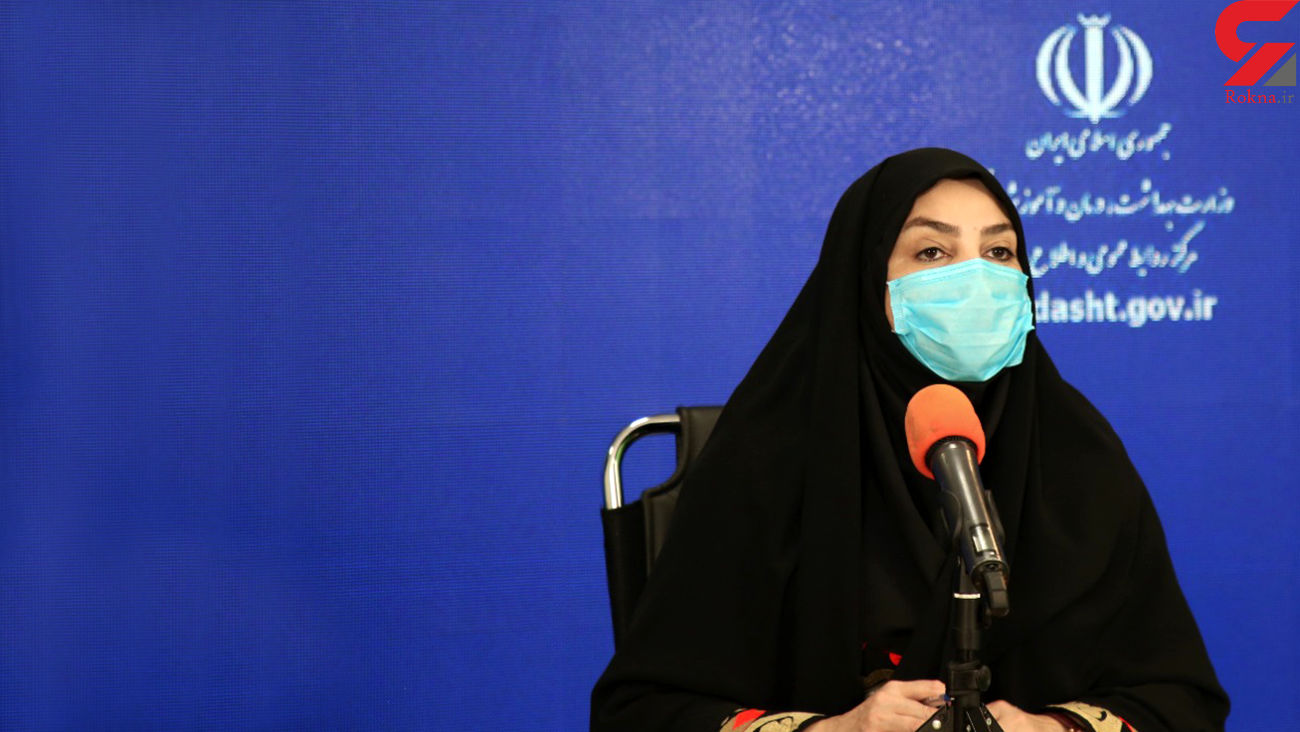 362 مبتلا به کرونا در 24 ساعت گذشته در ایران جانباختند / آخرین آمار کرونا در کشور