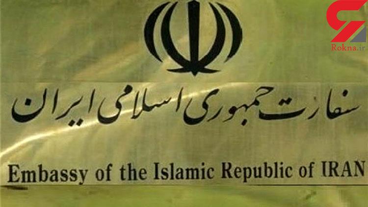 کمپین لغو تحریمهای ایران به مرز یک میلیون امضا رسید