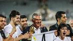 دیدار دوستانهای که بازی ایران - روسیه را قطعی کرد