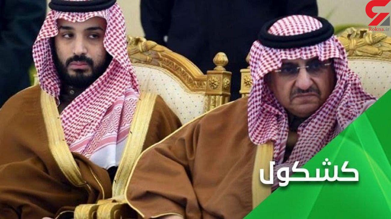 محمد بن سلمان با پسرعمویش چه کرده است؟
