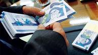 دروغ ۷۲هزارتومانی/ ماجرای ادغام یارانه نقدی و معیشتی چیست؟