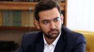 آذری جهرمی:امنیت تلگرام های ایرانی را تأیید نمی کنیم
