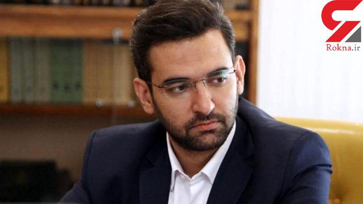 اقدام جالب آذری جهرمی در خانهی اولین وزیر ارتباطات ایران +عکس