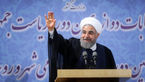 دوباره ایران ، دوباره روحانی