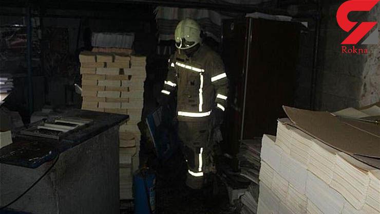 انفجار در کارگاه صحافی در شهرک مشیریه+ عکس