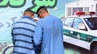 دستگیری 2 قمار باز معروف در شیروان / با سایت شرط بندی پولدار شدند