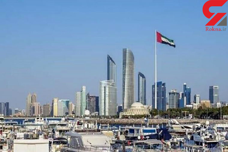 امارات پس از حمله موشکی ایران بیانیه داد