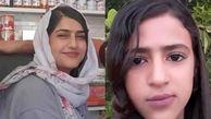 راز 2 دختر یاسوجی گمشده فاش شد! / فائزه و حدیث در تهران چه می کردند + فیلم صوت گفتگو و عکس دختران