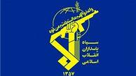 بازداشت 3 تروریست خطرناک در ایران /  سپاه اعلام کرد