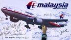 پرونده گمشدن هواپیمای 'ام اچ 370 ' باز است