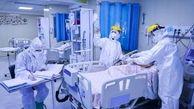 موج جدید کرونا دو هفته پس از عید / 2200 کرونایی بد حال روی تخت بیمارستان های استان تهران