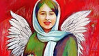 رومینا اشرفی می توانست زنده بماند / قانون پشت هفت خان رستم و درهای بسته
